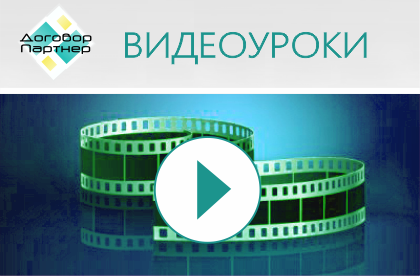 msfo-otchet-o-dvizhenii-denezhnih-sredstv-blank